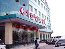 黄浦区中西医结合医院