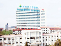 海阳市人民医院