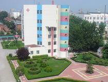 济宁市妇幼保健院