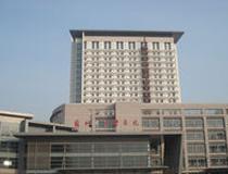 苏州市中医医院