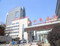 中医科学院针灸医院