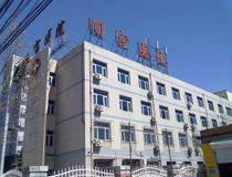 大兴区旧宫医院