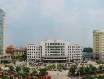 烟台妇科医院