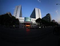 高安市人民医院