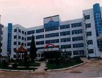 赣州市南康区第一人民医院