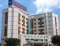 福州东南眼科医院