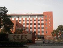 上海仁济医院西院