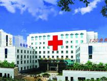 隆昌市人民医院