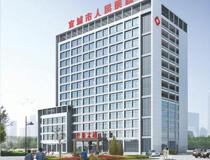 宜城人民医院