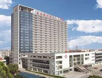 连云港第二人民医院