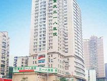 重庆三一八医院