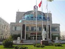 北京军海医院