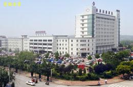 滦州市人民医院