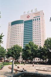 邯郸市中心医院